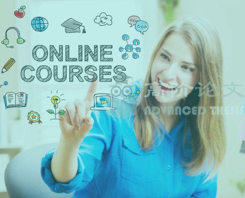 在线课程代课